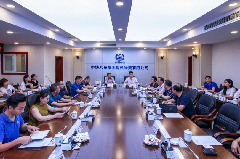 坚韧不拔 共克时艰  四川省进出口商会召开2020年常务理事会暨外贸企业座谈会